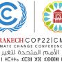 COP22 Marrakech Logo